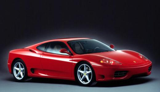 フェラーリ 360モデナは故障(不具合)しやすい?故障が多い箇所や修理費用、リコール情報など徹底解説