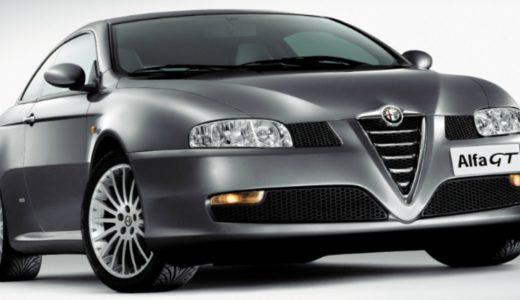 アルファロメオ アルファ GTは故障が多い?故障事例や修理費用など徹底解説!